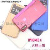 外贸货源手机皮套 苹果iPhone X手机保护套 iPhone X手机壳工厂现货定制