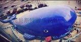 河北大型的樓盤開盤百萬海洋球充氣氣模廠家