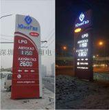 特价供应18英寸LED油价屏/油价显示屏/数字灯箱
