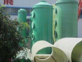 玻璃钢耐腐蚀气体处理废气塔.喷淋塔