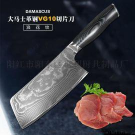 阳江惠利6.7寸大马士革不锈钢切片刀菜刀