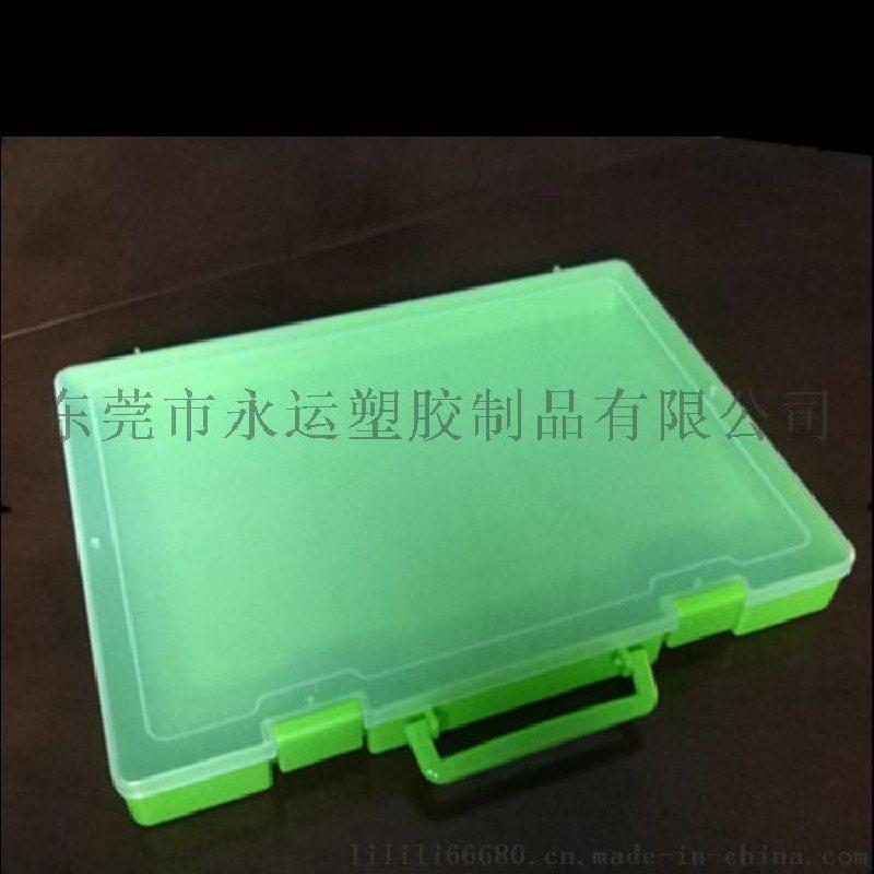 四叶草 工厂直销 加大加厚带手提空盒 积木收纳盒