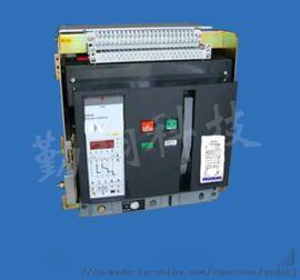 低压电器:生产DW系列智能型**式框架断路器及配件