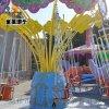 童星遊樂生產飛椅安全環保景區兒童遊樂設備廠家經營