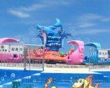兒童歡樂海洋島遊樂設備價格