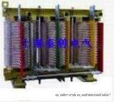 三相干式低压大电流变压器