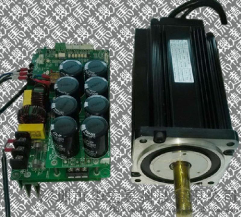 92mm 數控直流無刷電機 300V直流無刷電動機
