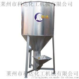 干粉立式混合机  **搅拌机 不锈钢干粉混合机