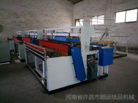 生产卫生纸的原料原纸多少钱? 复卷机设备