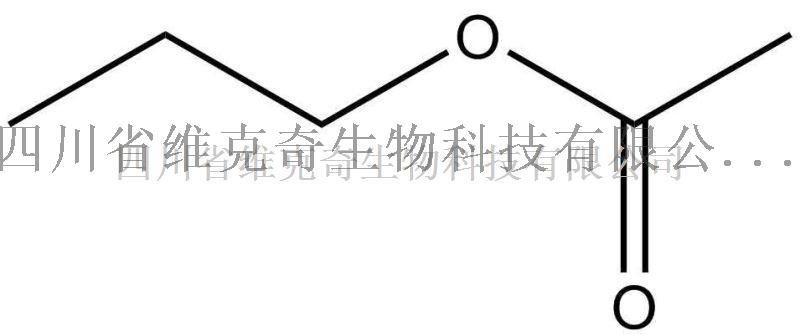 乙酸正丙酯109-60-4 高纯现货 中药对照品/标准品