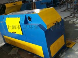 焊丝生产盘圆专用无酸洗砂带环保除锈机SD-55