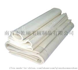 厂家直批羊毛毡机制工业羊毛毡
