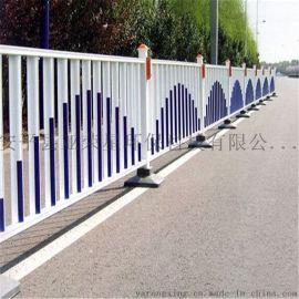 道路隔离护栏@道路隔离护栏厂家@市政道路隔离护栏