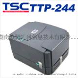 TSC TTP-244條碼印表機條碼列印設備專業的條碼服務