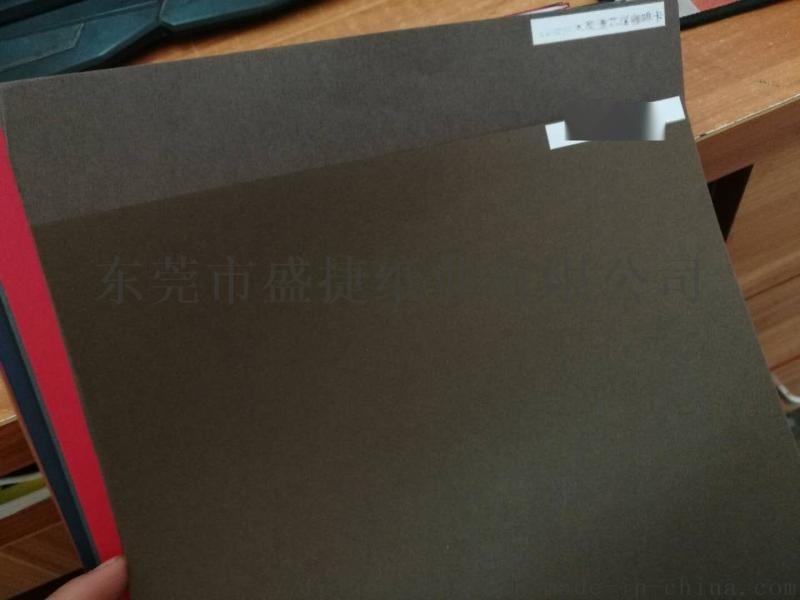白底黑卡纸230克和200克
