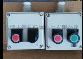 防爆转换开关 BHZ51-25/3防爆转换开关