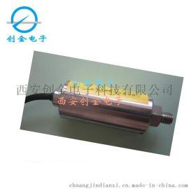 振动速度传感器CV-861/VB-Z9500/MLS-9W/SG-2W/ST-2