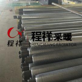 鋼鋁復合翅片管 鋼管鋁繞翅片管