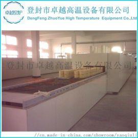 **高温设备——推板窑工业电炉陶瓷