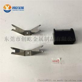 不锈  簧钢片 锁紧弹片 喷油治具夹子
