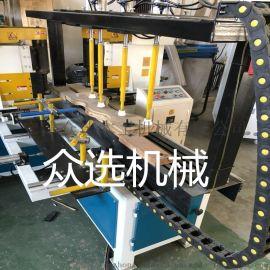 木门码头双面铣实木生产全自动铣型设备