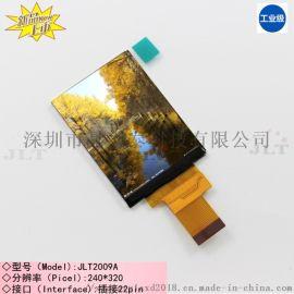 2.0寸SPI串口TFT液晶彩屏