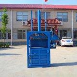 編織袋立式液壓打包機 10噸液壓打包機