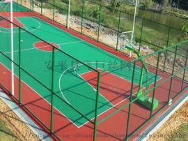 体育场围网 飞巨围网 篮球场围网