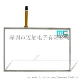工业10.1寸4线电阻触摸屏2.54间距排插触摸屏