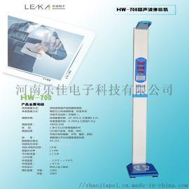 乐佳医用  机生产厂家温馨提示 健康重要 定期