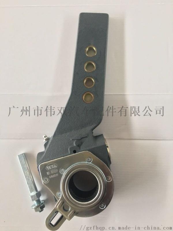 BPW80139自动调整臂