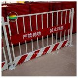 河南建筑工地基坑防护网,河南基坑临边防护栏厂家