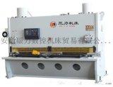 QC11Y-8×6000液壓閘式剪板機