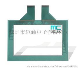 DMC-2128工业触摸屏 电阻式数字触摸板