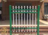 护栏小区用护栏