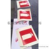 PVC发光膜,标牌   发光膜,常用消防安全标识