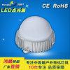 大楼装饰灯具 LED亮化照明 云顶娱乐游戏平台官网点光源5W