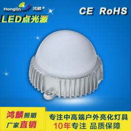 大樓裝飾燈具 LED亮化照明 led點光源5W