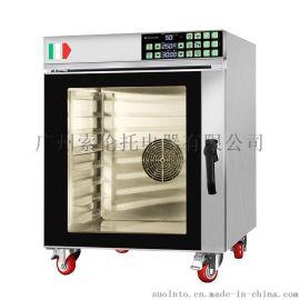 索伦托商用醒发箱全自动大容量发酵箱立式单门醒发箱