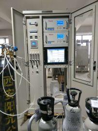VOCs在线监测系统-FID在线监测仪