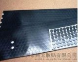 橡胶垫、防撞橡胶脚垫、防滑橡胶垫