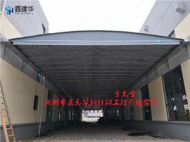 杭州悬空轨道式推拉雨棚 伸缩遮阳棚 电动推拉遮阳棚