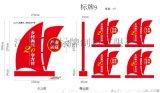 濮阳市宣传栏生产厂家