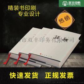 专业印刷精装书籍 黑白彩色硬壳锁线精装书定制印刷