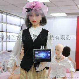 高智能机器人仿真机器人会弯腰的商业迎宾机器人