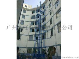 仓库货梯厂家供货广州东莞惠州深圳仓库用液压升降货梯