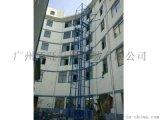 倉庫貨梯廠家供貨廣州東莞惠州深圳倉庫用液壓升降貨梯