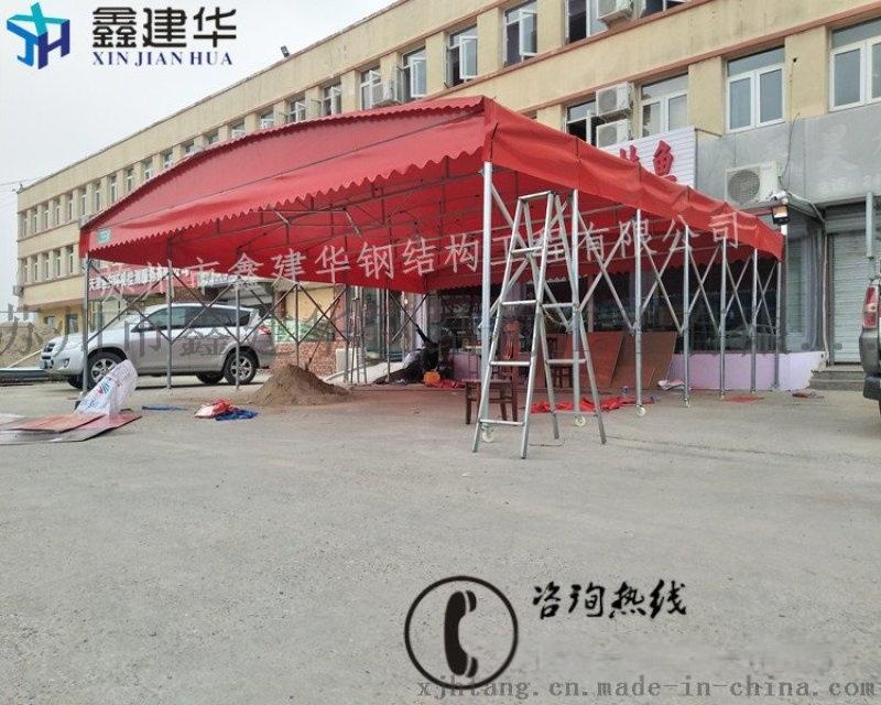 保定推拉伸縮蓬廠家高陽移動推拉篷望都戶外遮陽棚安裝