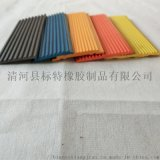 L型PVC樓梯防滑條廠家