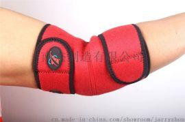 氯丁橡胶护肘运动护具南杰运动用品厂